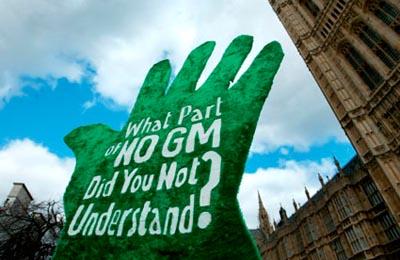 Фото. Европа против ГМО