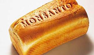 Фото. Хлеб и ГМО