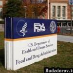 Фото. FDA и ГМО