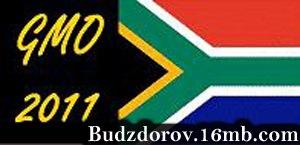 Фото. Логотипа симпозиума