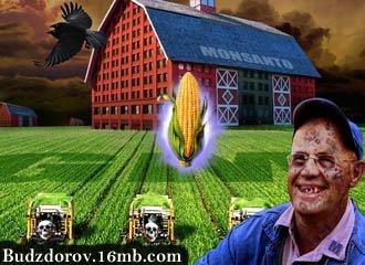 Фото. Производитель ГМО - Monsanto