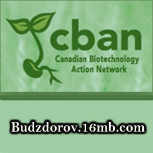 CBAN против ГМО