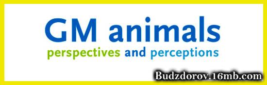 Логотип симпозиума о ГМО