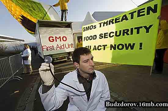Польша против ГМО