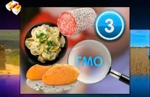 Фото. Рейтинг ГМО