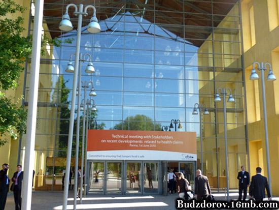 Здание EFSA в Парме