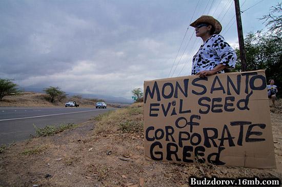 Монсанто и ГМО