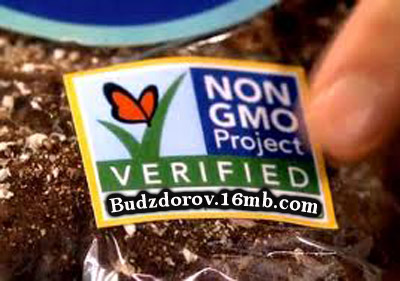Проверено, без ГМО!