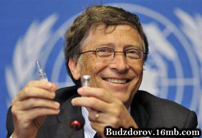 Билл Гейтс в Риме