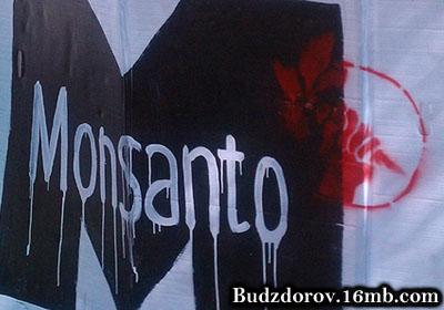 Снова Монсанто критикуют за ГМО