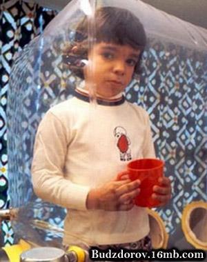 Дэвид — «Мальчик в пластиковом пузыре»