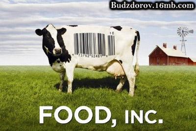 Корова - ГМО