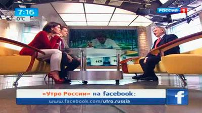Фото. Россия и ВТО