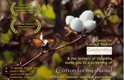 Фото. Фильм Cotton-for-my-shroud