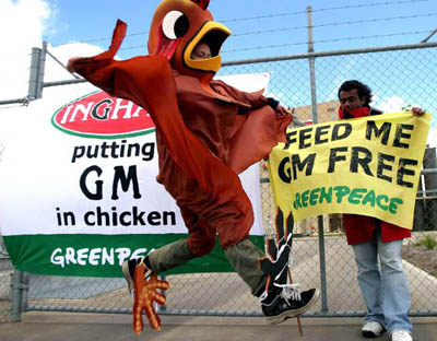 Фото. Противники ГМО корма
