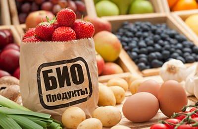 Фото. Продукты на рынке