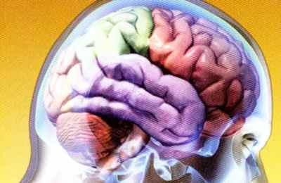 Фото. Лечение наркомании через мозг