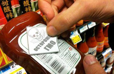 Фото. Наклейка предостерегающая о ГМО