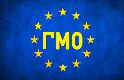 Новое соглашение в Европе о ГМО