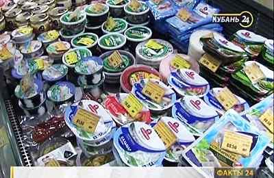 российские продукты без ГМО