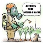 рисунок на гербициды