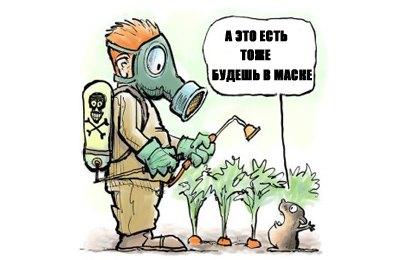 германия оценила риск гербицидов