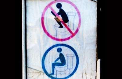 картинки на туалете