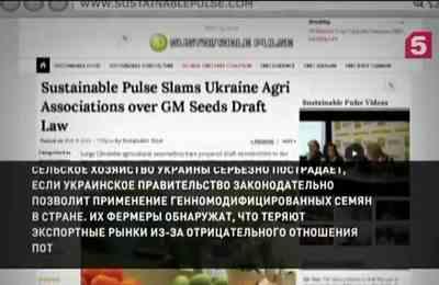Украина сближается с ГМО