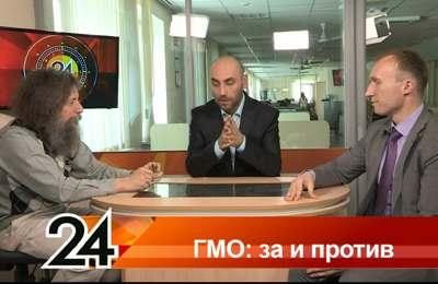 на канале Татарстана о ГМО