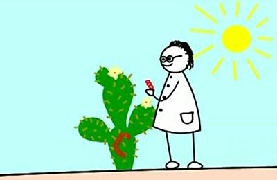 выборка ГМО