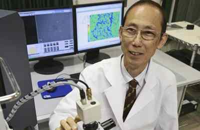 радиация в Японии
