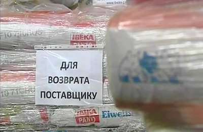 в Воронеже обнаружены трансгены