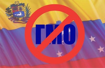 запрет ГМО в Венесуэле