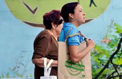 экологические сумки