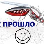 ГМО комары
