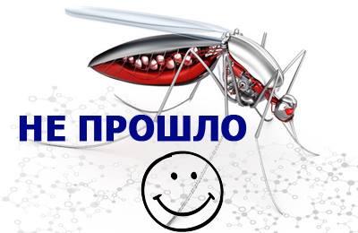 запретили ГМО-комаров