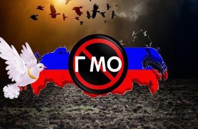ГМО Россия