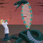 кобра как ДНК