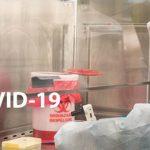 изучение коронавируса